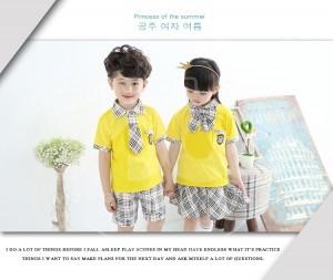 Đồng phục học sinh cấp 1 – MS34