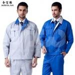 Quần áo kỹ thuật – BHLĐ MS14