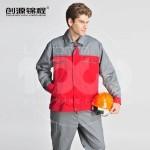 Quần áo kỹ thuật – BHLĐ MS20